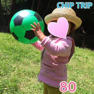 チップトリップ(CHIP TRIP)の美品★ CHIP TRIP ★ チップトリップ パーカー / 7分袖(ジャケット/コート)