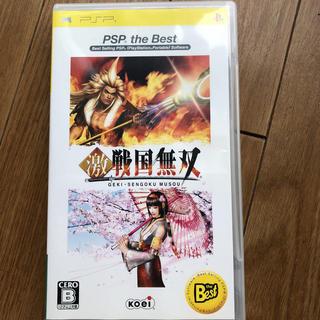 コーエーテクモゲームス(Koei Tecmo Games)の激・戦国無双 PSP the Best(携帯用ゲームソフト)