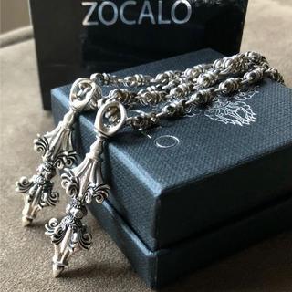 ソカロ(ZOCALO)のZOCALO ダイヤ&ガーネット ネックレス 2本(ネックレス)