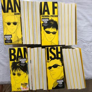 バナナフィッシュ(BANANA FISH)のBANANAFISH復刻版全巻 ガイドブック ポストカード コースター セット(全巻セット)