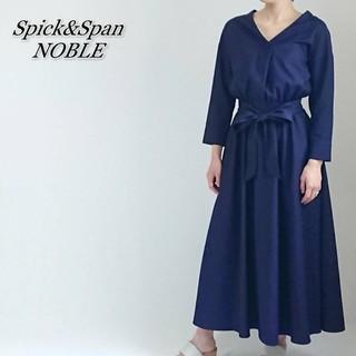 スピックアンドスパンノーブル(Spick and Span Noble)のSpick&Span NOBLE スピックアンドスパン☆ワンピースネイビー(ロングワンピース/マキシワンピース)