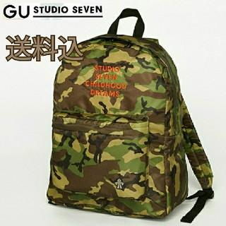 ジーユー(GU)の新品!ジーユー GU スタジオセブン studio seven バックパックカモ(バッグパック/リュック)