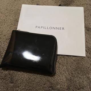 パピヨネ(PAPILLONNER)のパピヨネ カワカワ 財布 ミニ ウォレット kawakawa(財布)