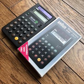 ブラウン(BRAUN)のBraun ETS77 計算機   電卓 ブラウン  【箱あり美品稼働OK】(その他 )