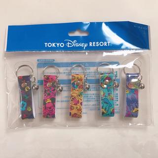 Disney - Disney ディズニー キーチェーン