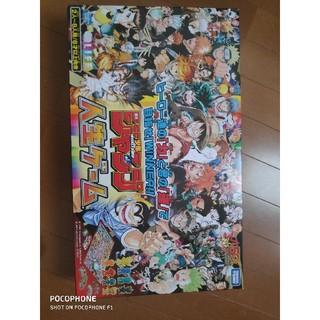 タカラトミー(Takara Tomy)のジャンプ人生ゲーム 新品(人生ゲーム)