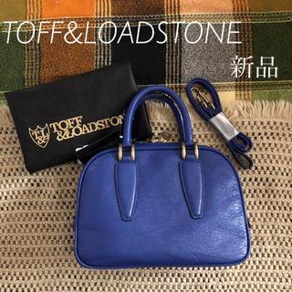 トフアンドロードストーン(TOFF&LOADSTONE)の価格4.1万♡トフ&ロードストーン♡2way レザー ボストンバッグ♡青 ブルー(ハンドバッグ)