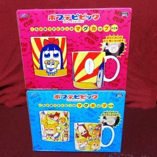 タイトー(TAITO)の新品 ポプテピピック くちがポプテピピック マグカップ 2種セット(その他)