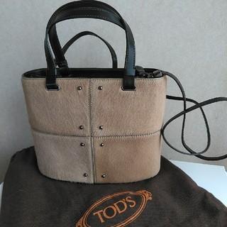 トッズ(TOD'S)のTOD'S  トッズ ハラコ ショルダーバッグ 美品 2way 斜め掛け可能(ショルダーバッグ)