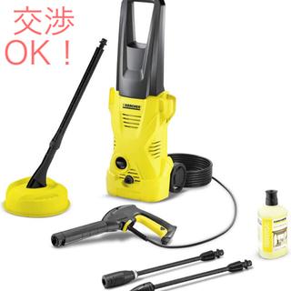 ケーツー(K2)の新品 ケルヒャー 高圧洗浄機 k2  ホームキット(洗車・リペア用品)