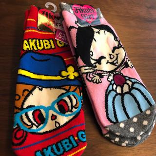 シマムラ(しまむら)の⭐️新品未使用⭐️あくびちゃん 靴下 23-25センチ(ソックス)