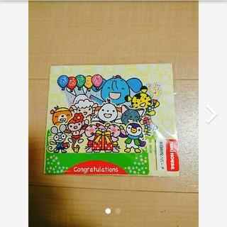 ミキハウス(mikihouse)の値下げ☆MIKI HOUSE 多目的お祝いカード(その他)