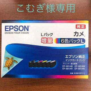 EPSON - エプソンインク カメL