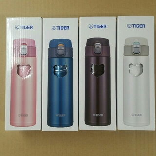 タイガー(TIGER)のタイガーステンレスボトル4個セット(水筒)