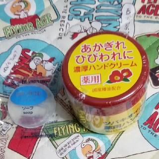 オオシマツバキ(大島椿)のツバキオイル ハンドクリーム&アトピコソープ(ハンドクリーム)