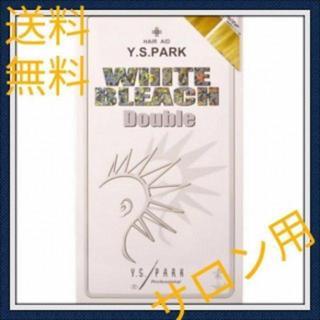 プロ用商材☆強力 ホワイトブリーチ(ダブル2回分 ¥2,880送料込すぐに購入 (ブリーチ剤)