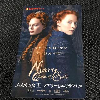 ふたりの女王 メアリーとエリザベス ムビチケ 未使用(洋画)