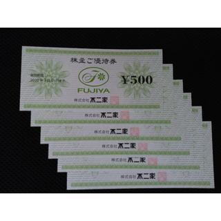 フジヤ(不二家)の最新 不二家 株主優待券 3000円分 送料込(ショッピング)