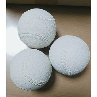 J号球(ボール)