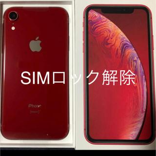 アイフォーン(iPhone)のiphone xr 64gb docomo(スマートフォン本体)