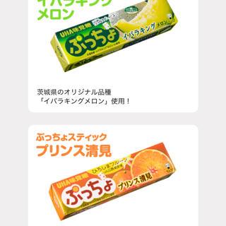 ユーハミカクトウ(UHA味覚糖)のぷっちょ 2種類(菓子/デザート)