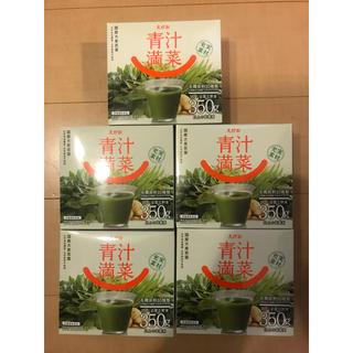 エガオ(えがお)のとみさん専用 えがお 青汁満菜 5箱(青汁/ケール加工食品 )