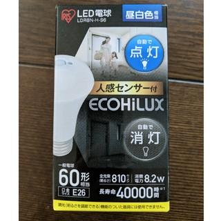 アイリスオーヤマ(アイリスオーヤマ)のオーヤマ 人感センサー付きLED電球 昼白色 2個セット(その他)