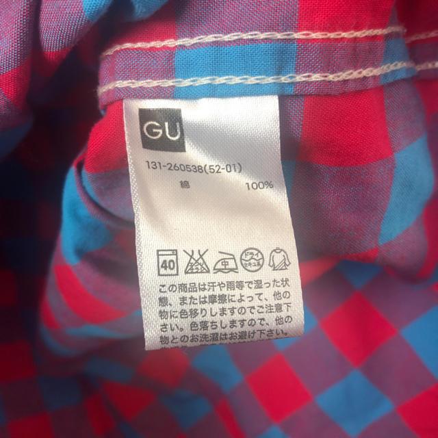 GU(ジーユー)のGUシャツ 150.140センチ お揃いコーデ キッズ/ベビー/マタニティのキッズ服 男の子用(90cm~)(Tシャツ/カットソー)の商品写真