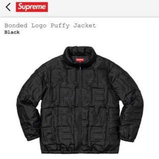 シュプリーム(Supreme)のSupreme Bonded Logo Puffy Jacket Black M(その他)
