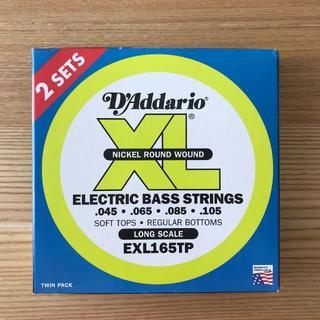 2セット DADDARIO ダダリオ EXL165TP 45-105(弦)