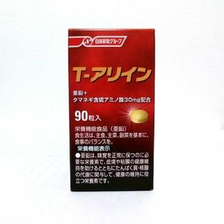 ニッシンセイフン(日清製粉)のT-アリイン(その他)