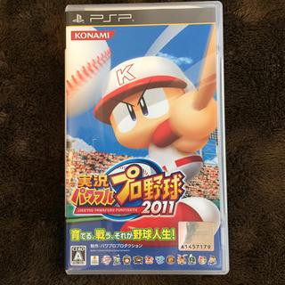 PlayStation Portable - PSP ソフト 実況パワフルプロ野球2011