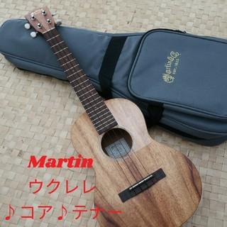 マーティン(Martin)のMartin ウクレレ♪T1K♪テナー♪コア♪(テナーウクレレ)