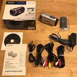 ソニー(SONY)のSONY HANDYCAM HDR-CX370V シルバー(ビデオカメラ)