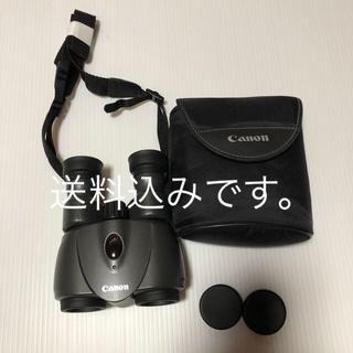 Canon - 極美品 キャノン Canon 防振双眼鏡  8×25 IS
