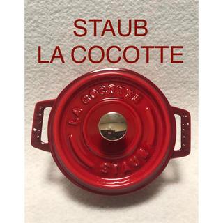 ストウブ(STAUB)のストウブ ラ ココット10cm 美品‼️(鍋/フライパン)