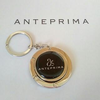 アンテプリマ(ANTEPRIMA)の!非売品!ANTEPRIMA【アンテプリマ】ムック本限定予約特典バッグハンガー(その他)