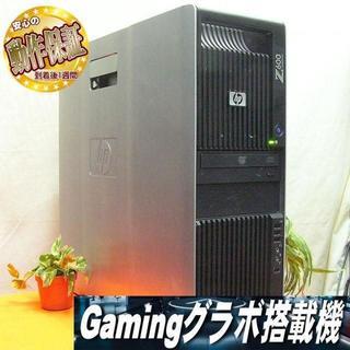 ヒューレットパッカード(HP)の☆モンスターPC☆GTX1050/24スレッドCPU☆メモリ24G(デスクトップ型PC)