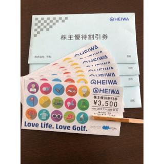 平和 株主優待券112,000円分(3500円×32枚)(ゴルフ場)