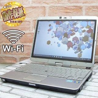 ヒューレットパッカード(HP)の《タッチパネル対応》Sandy-i5搭載モバイルノートパソコン(ノートPC)