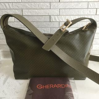 ゲラルディーニ(GHERARDINI)のGHERARDINI ショルダーバッグ 保存袋付き(ショルダーバッグ)