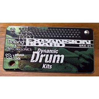 ローランド(Roland)のROLAND SRX-01 Dynamic Drum kits(音源モジュール)