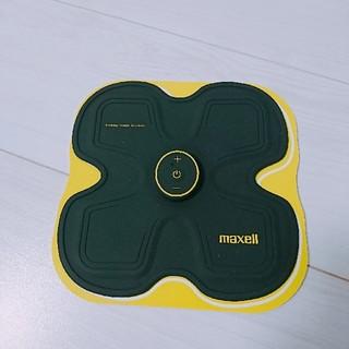 マクセル(maxell)のmaxell EMSもてケア(エクササイズ用品)