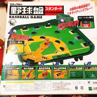 エポック(EPOCH)の野球盤(野球/サッカーゲーム)