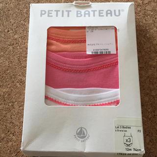 PETIT BATEAU - プチバトー  キャミソールボディ 肌着 3枚セット 12m74㎝
