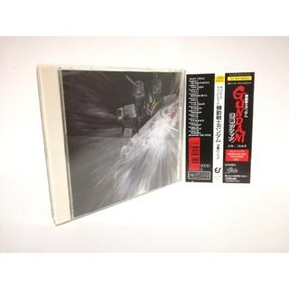 【新品同様】映画『機動戦士ガンダム 逆襲のシャア』サントラCD/アニメ/帯付き