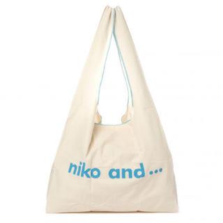 ニコアンド(niko and...)のニコアンド (エコバッグ)