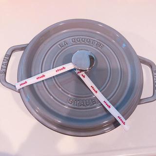 ストウブ(STAUB)のストウブ ココット 22 staub (鍋/フライパン)
