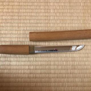 小刀(模造刀)(武具)