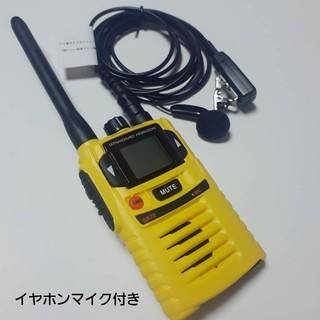 なーちゃん様専用 トランシーバー(アマチュア無線)